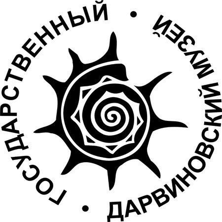 Дарвиновский музей2.jpg
