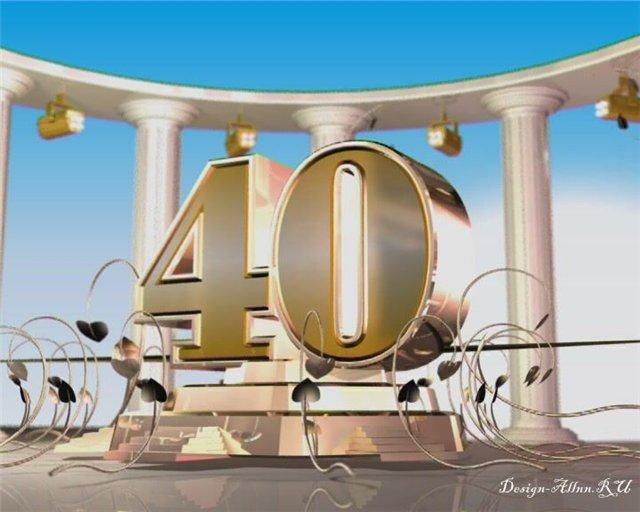 an_40.jpg