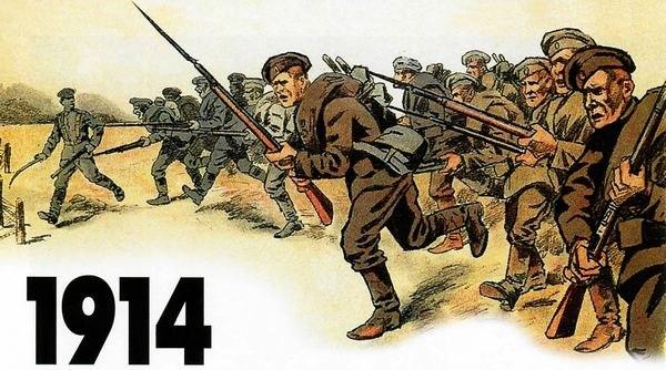 11 ноября. День памяти (Окончание Первой мировой войны). В бой