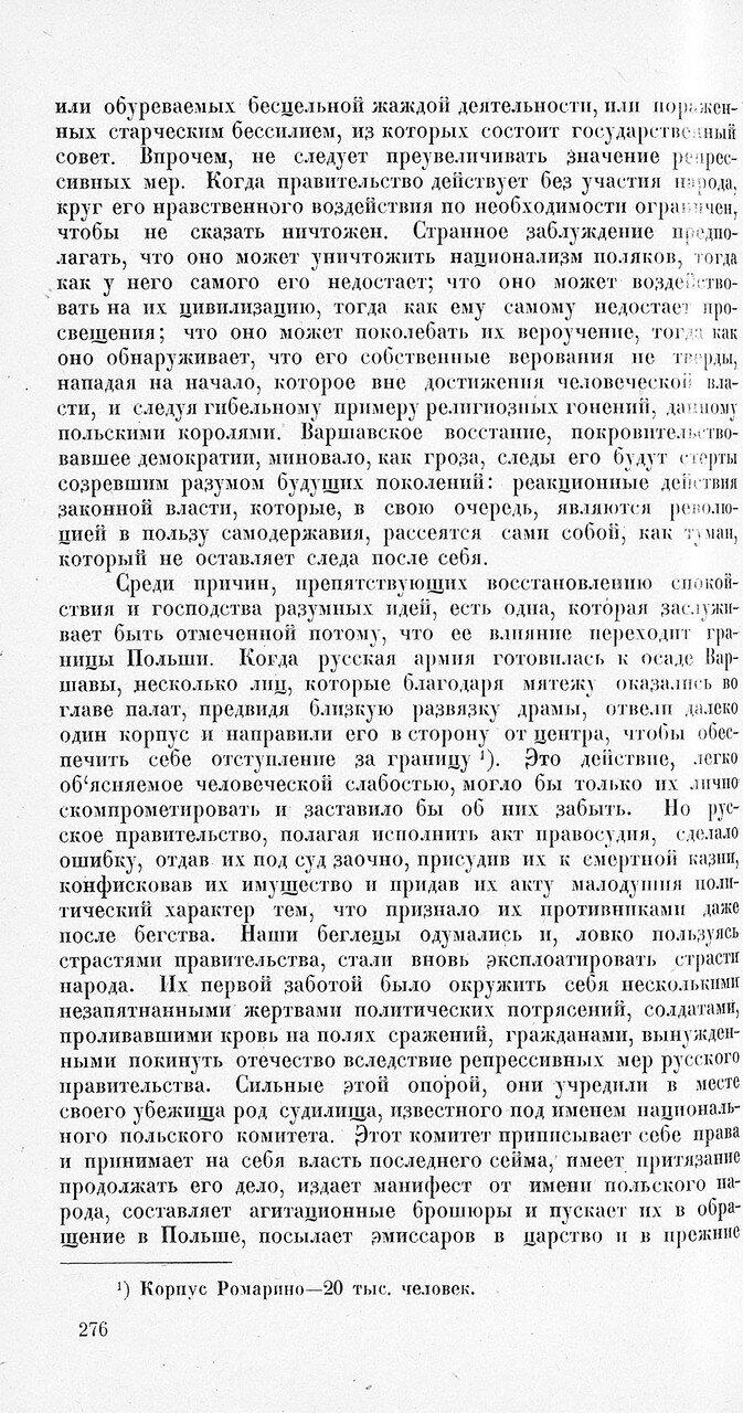https://img-fotki.yandex.ru/get/877959/199368979.116/0_223f76_96431e52_XXXL.jpg