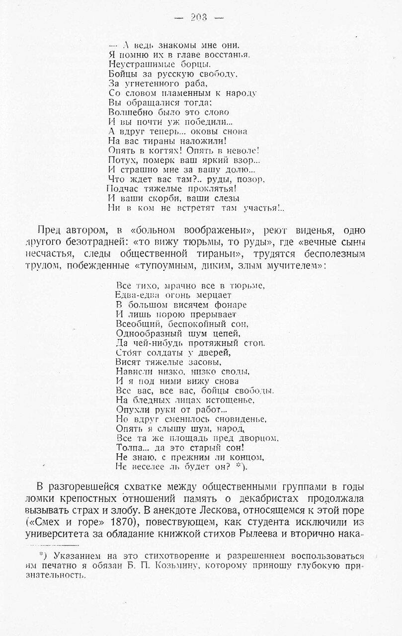 https://img-fotki.yandex.ru/get/877959/199368979.8a/0_20f3bf_18ca938a_XXXL.jpg