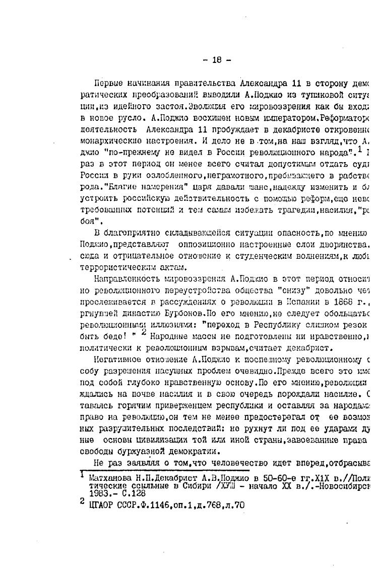 https://img-fotki.yandex.ru/get/877959/199368979.8e/0_20f5f3_81948043_XXXL.png