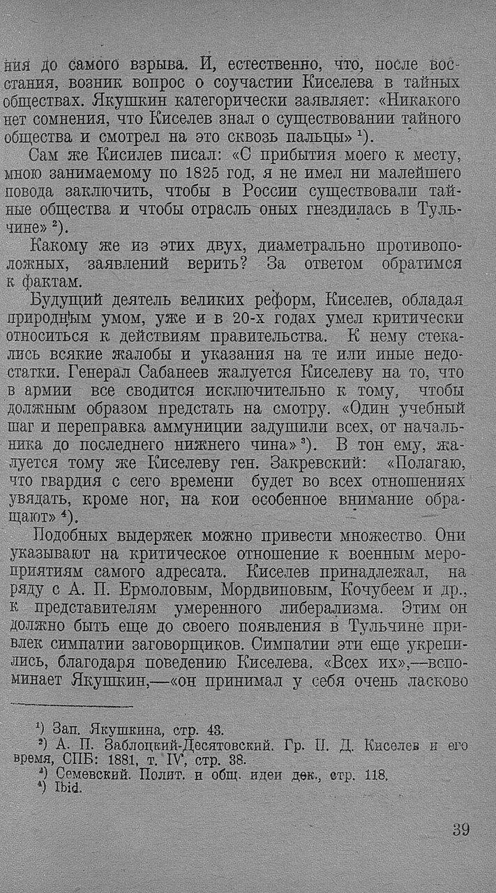 https://img-fotki.yandex.ru/get/877959/199368979.8f/0_20f692_f3c364c6_XXXL.jpg