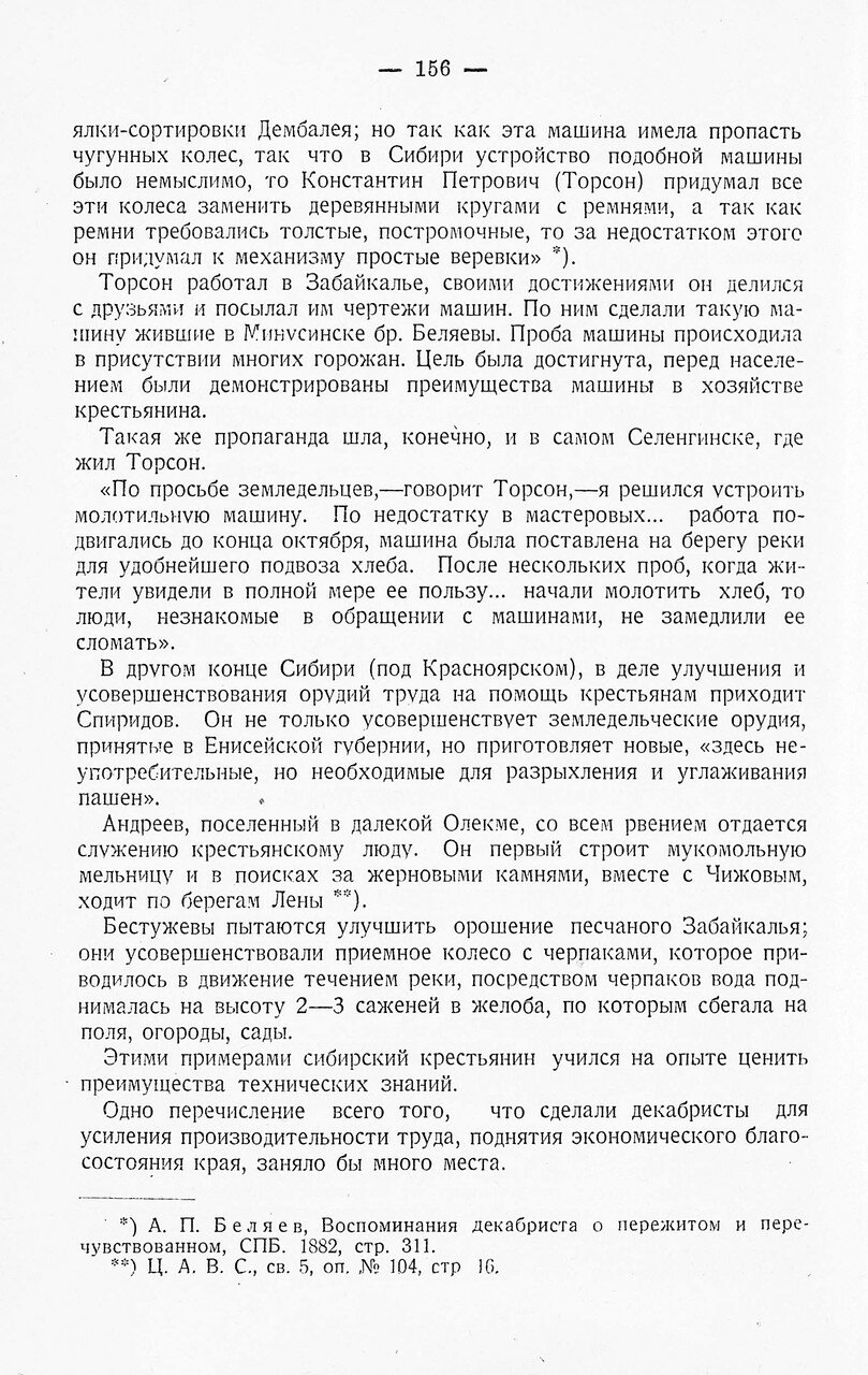 https://img-fotki.yandex.ru/get/877959/199368979.9a/0_213f80_19fc68ed_XXXL.jpg