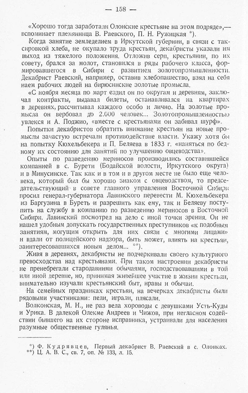https://img-fotki.yandex.ru/get/877959/199368979.9a/0_213f82_e5ab8c10_XXXL.jpg