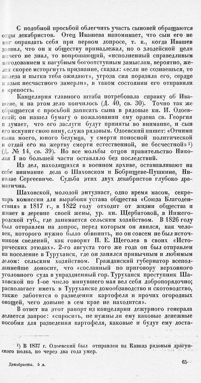 https://img-fotki.yandex.ru/get/877959/199368979.9c/0_214032_c674132d_XXXL.jpg