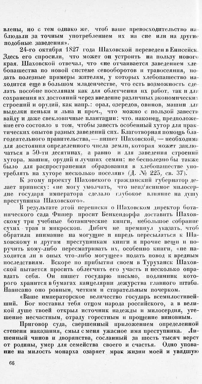 https://img-fotki.yandex.ru/get/877959/199368979.9c/0_214033_4be4bd38_XXXL.jpg
