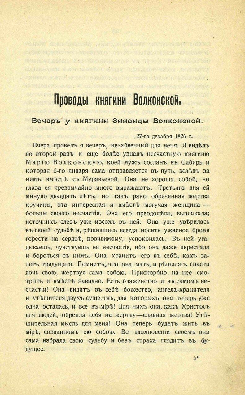 https://img-fotki.yandex.ru/get/877959/199368979.9e/0_2140df_e7e0fd86_XXXL.jpg