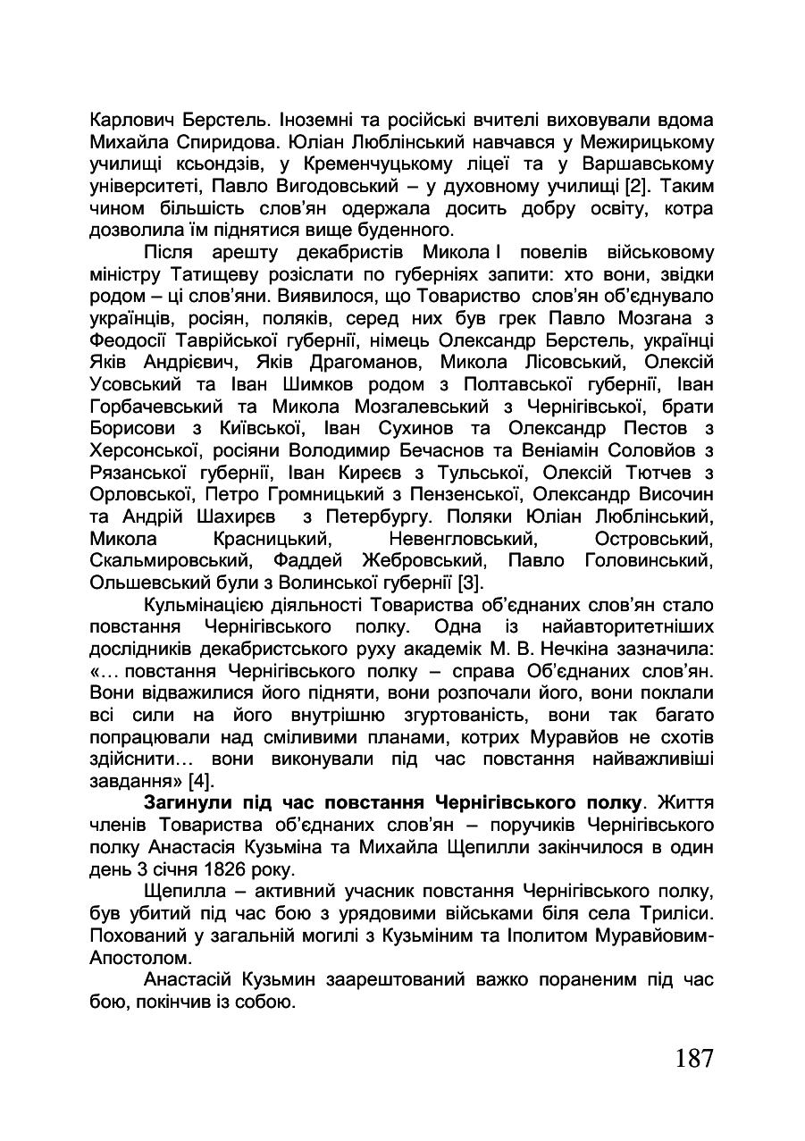 https://img-fotki.yandex.ru/get/877959/199368979.a5/0_2143fd_edc10039_XXXL.png