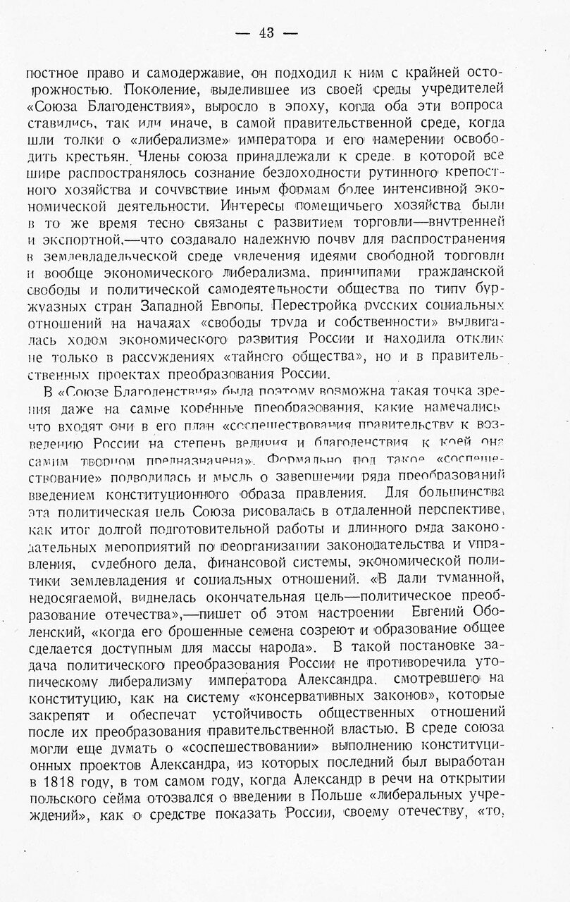 https://img-fotki.yandex.ru/get/877959/199368979.a6/0_214b3f_5042c228_XXXL.jpg