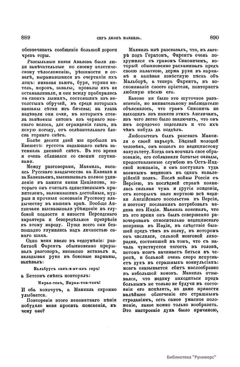 https://img-fotki.yandex.ru/get/877959/199368979.e9/0_220634_170f9e8c_XXXL.jpg