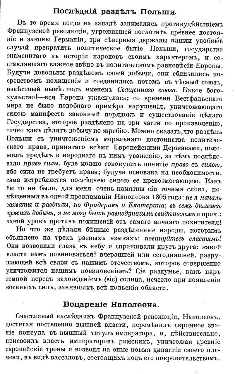 https://img-fotki.yandex.ru/get/877959/199368979.e9/0_22063d_56a25fdb_XXXL.jpg