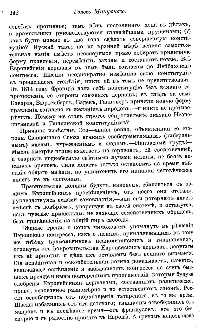 https://img-fotki.yandex.ru/get/877959/199368979.e9/0_220648_395782dd_XXXL.jpg