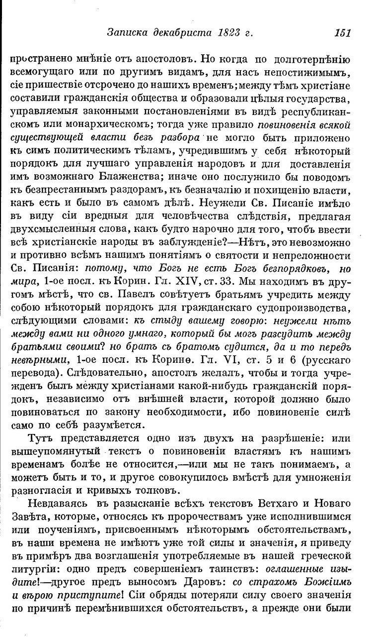 https://img-fotki.yandex.ru/get/877959/199368979.e9/0_22064b_e242369e_XXXL.jpg