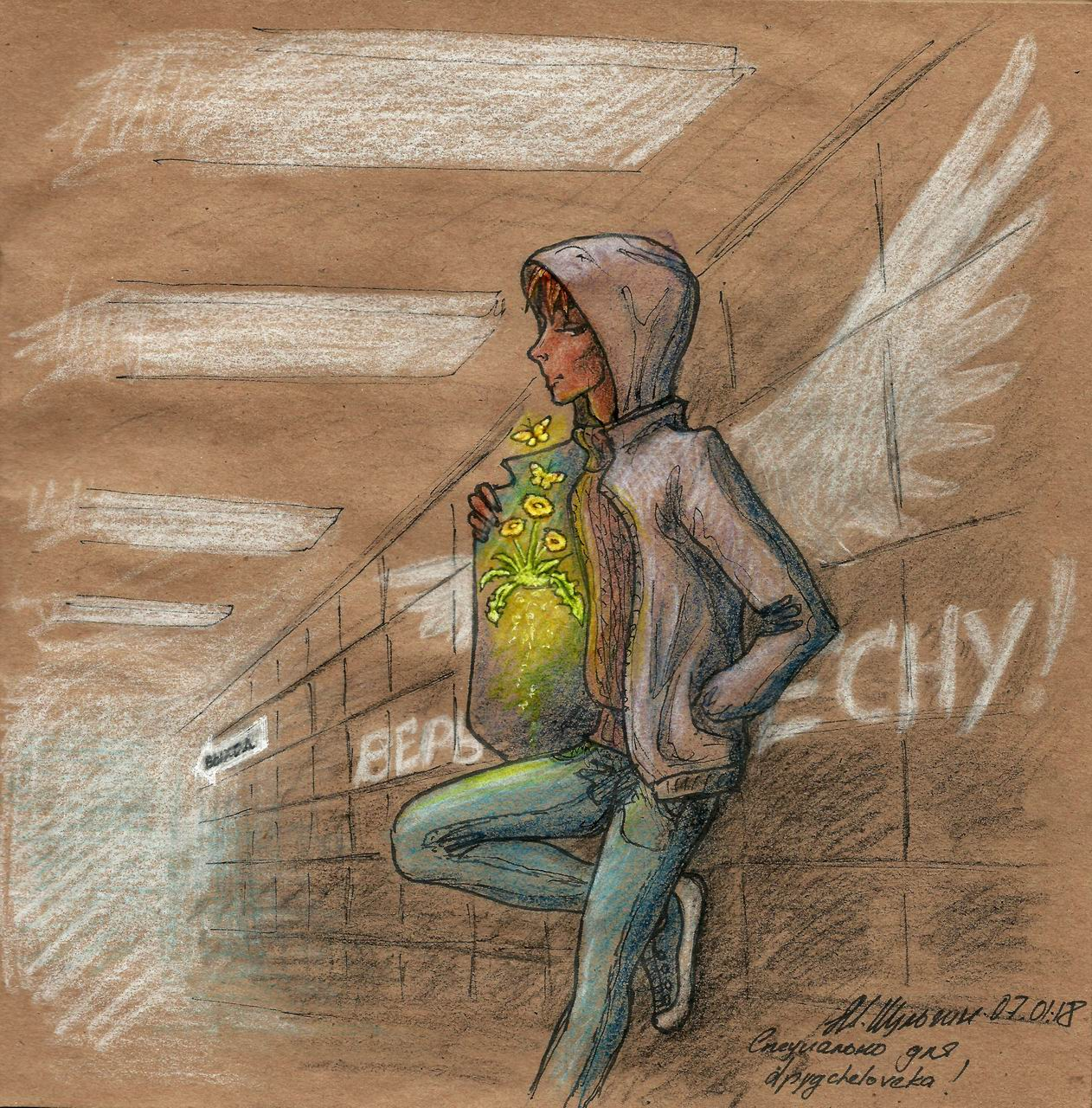 city_angel1280.jpg