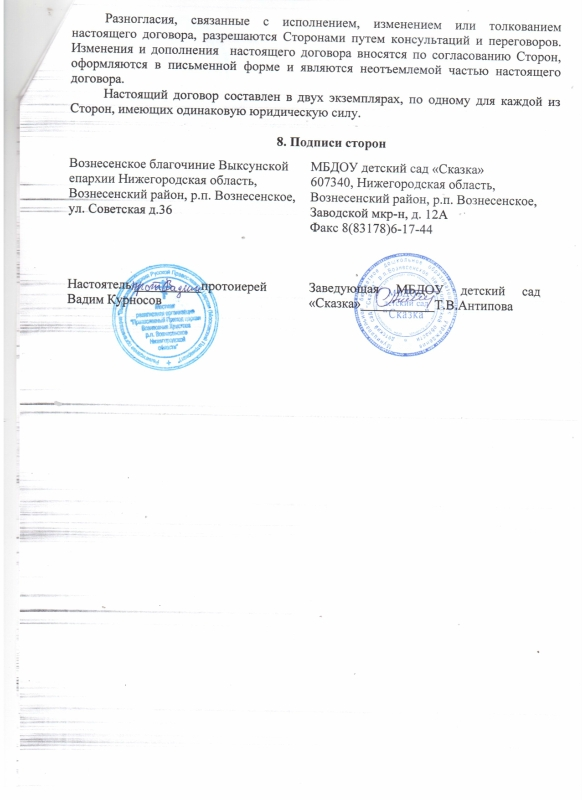 https://img-fotki.yandex.ru/get/877959/237803319.2f/0_1f3c06_976d0da6_orig