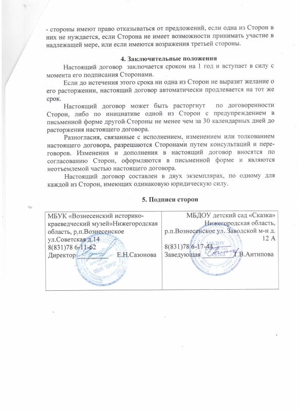 https://img-fotki.yandex.ru/get/877959/237803319.2f/0_1f3c0e_51cad4ce_orig