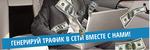2016-02-04 23-32-02 proxy.imgsmail.ru (700×467) – Yandex.png