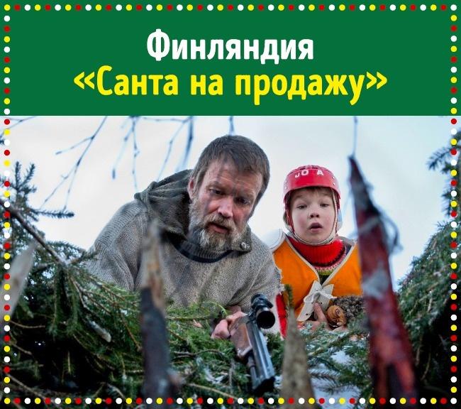 За день до Рождества оленеводы деревни собираются согнать стадо. Но обнаруживают, что кто-то перебил