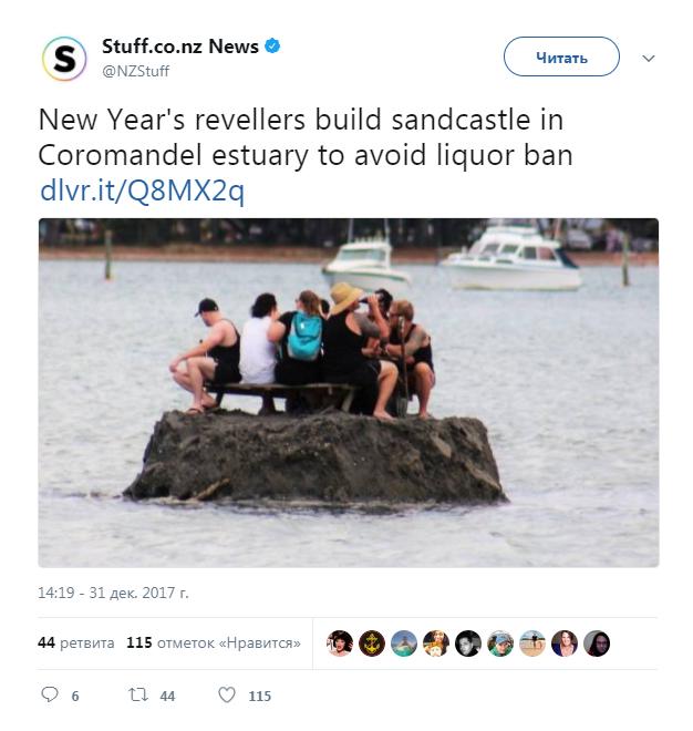 В Новой Зеландии нашли необычный способ обойти запрет на распитие алкоголя (1 фото)