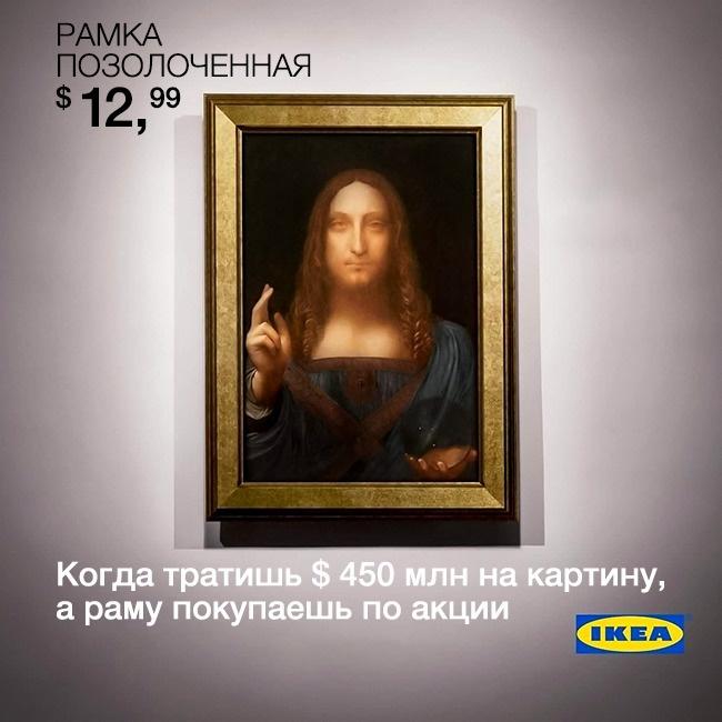 © IKEA      18. KFC презентовал палатку, которая непропускает интернет