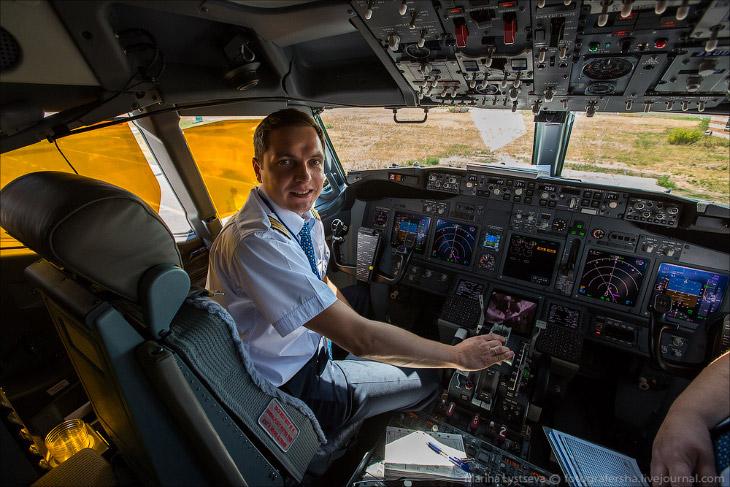 Фотографии и текст Марины Лысцевой   1. Рейс с 1 августа выполняется ежедневно из терминала Б а
