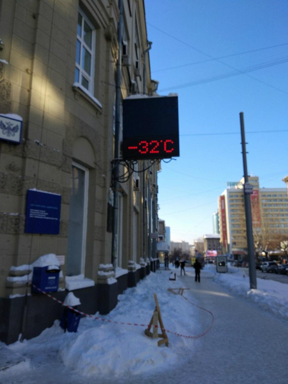 ребенка в новосибирске улица ленина 18 самопровозглашенной Донецкой