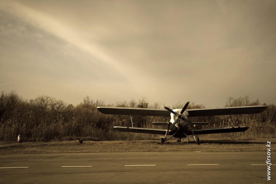 Aviaclub1.JPG