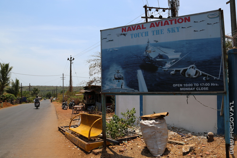 Naval Aviation Museum Goa (23).JPG