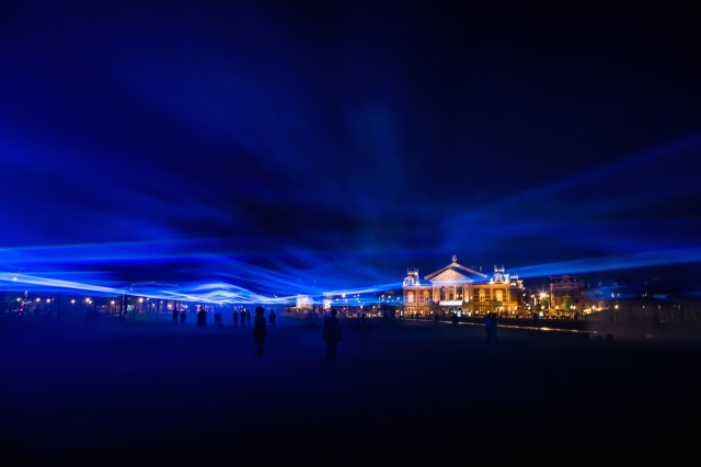 Blue Aurora Borealis at the Museumplein
