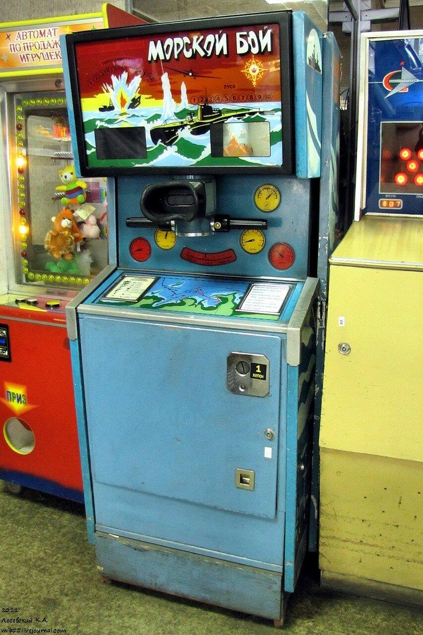 Русские детские игровые аппараты игровые автоматы бесплатно сейфы