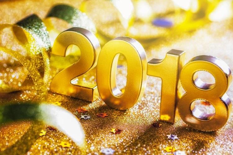 Байкпостовчане, с Новым 2018 Годом!