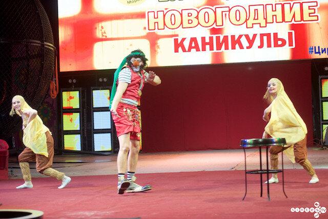 Шоу-программа