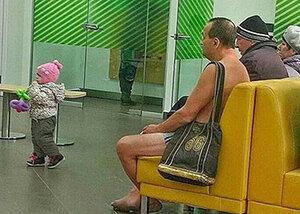 голый клиент в банке.jpg