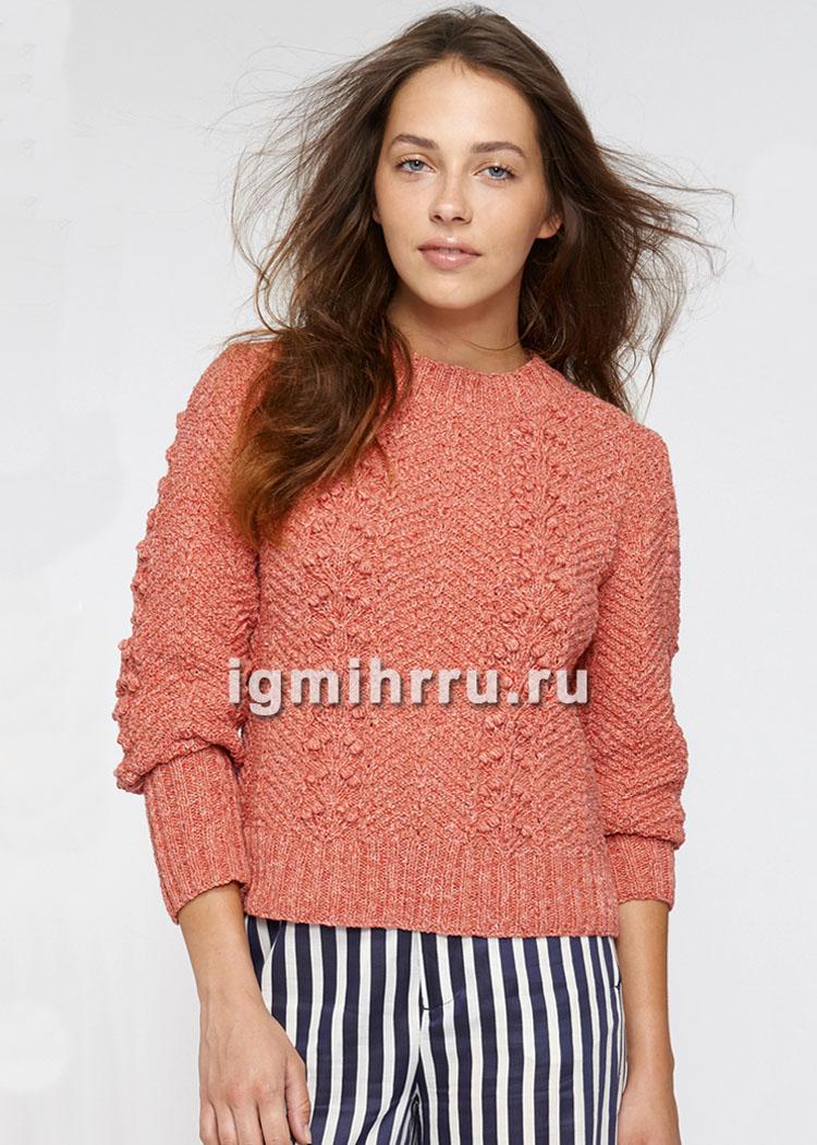 Вязание спицами розовый пуловер 85