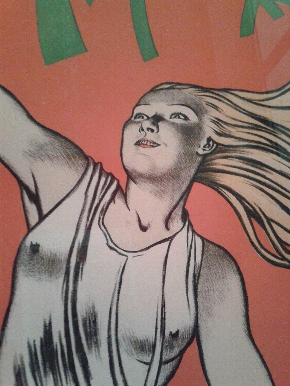 """Выставка """"Энергия мечты"""" в Историческом музее (03.11.2017 — 28.02.2018)"""