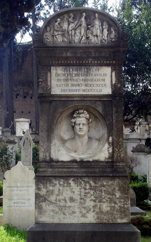 Надгробие Карла Брюллова на Римском протестантском кладбище.jpg