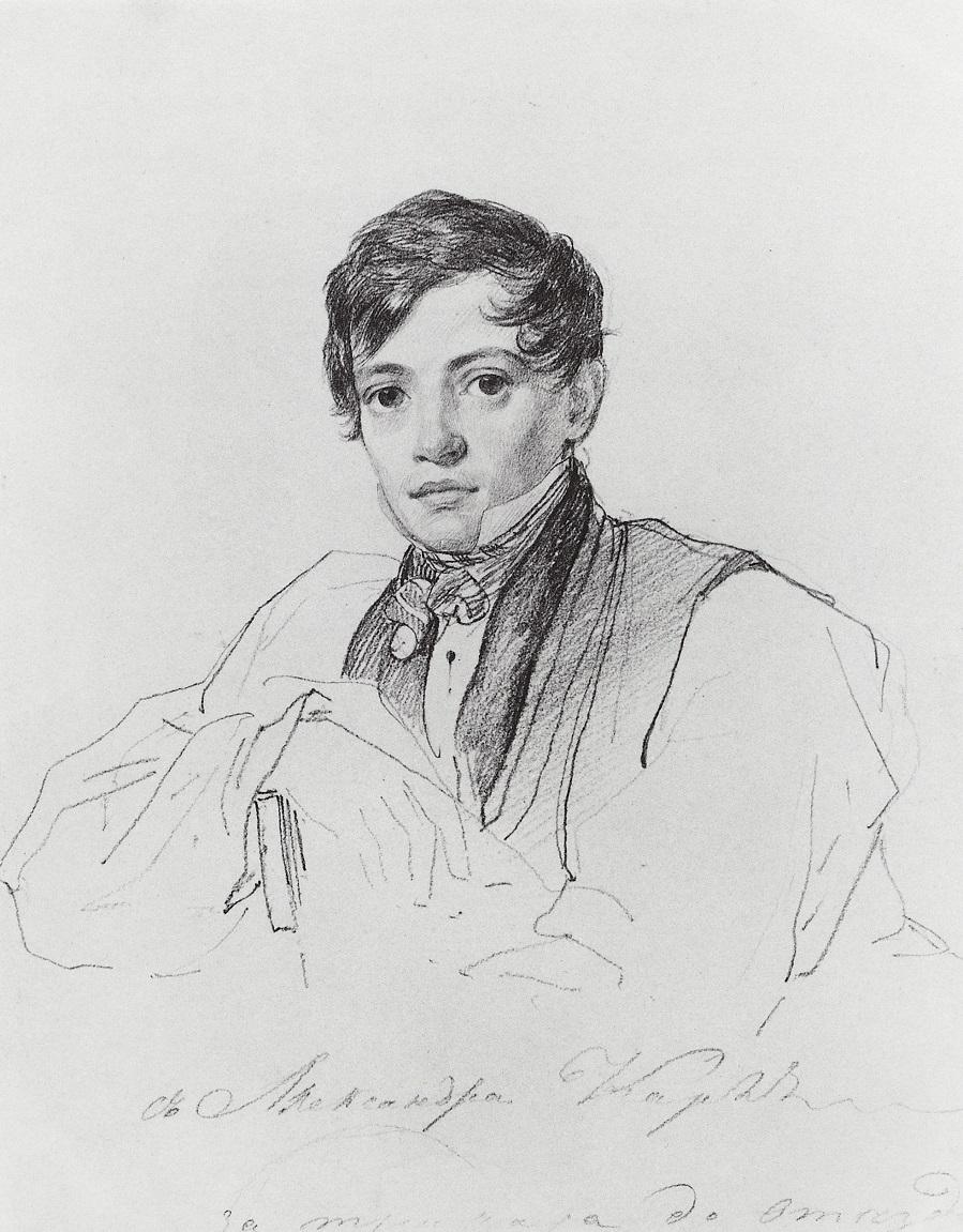Портрет А.П.Брюллова. 1826 Государственный Русский музей, С.-Петербур.jpg