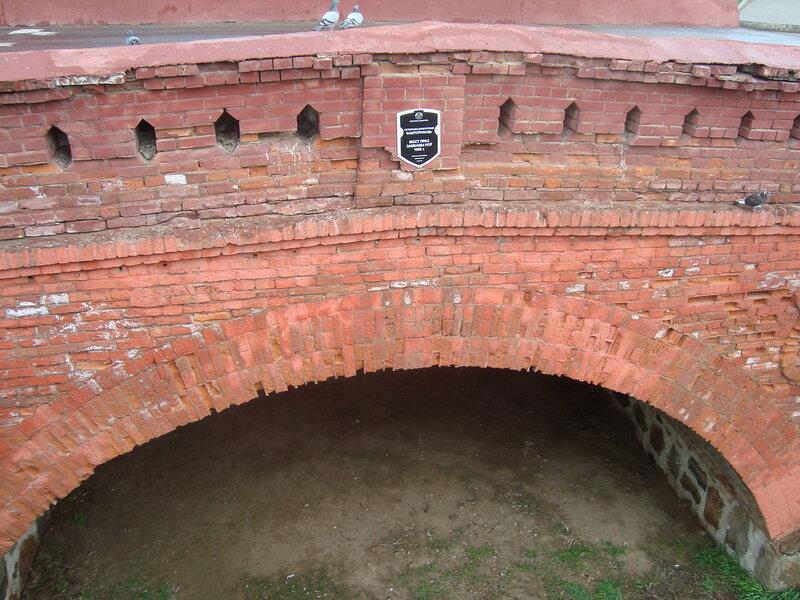 Орша. Мост через Замковый ров