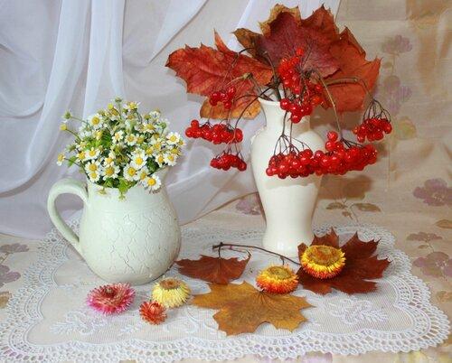 Осенний блюз!