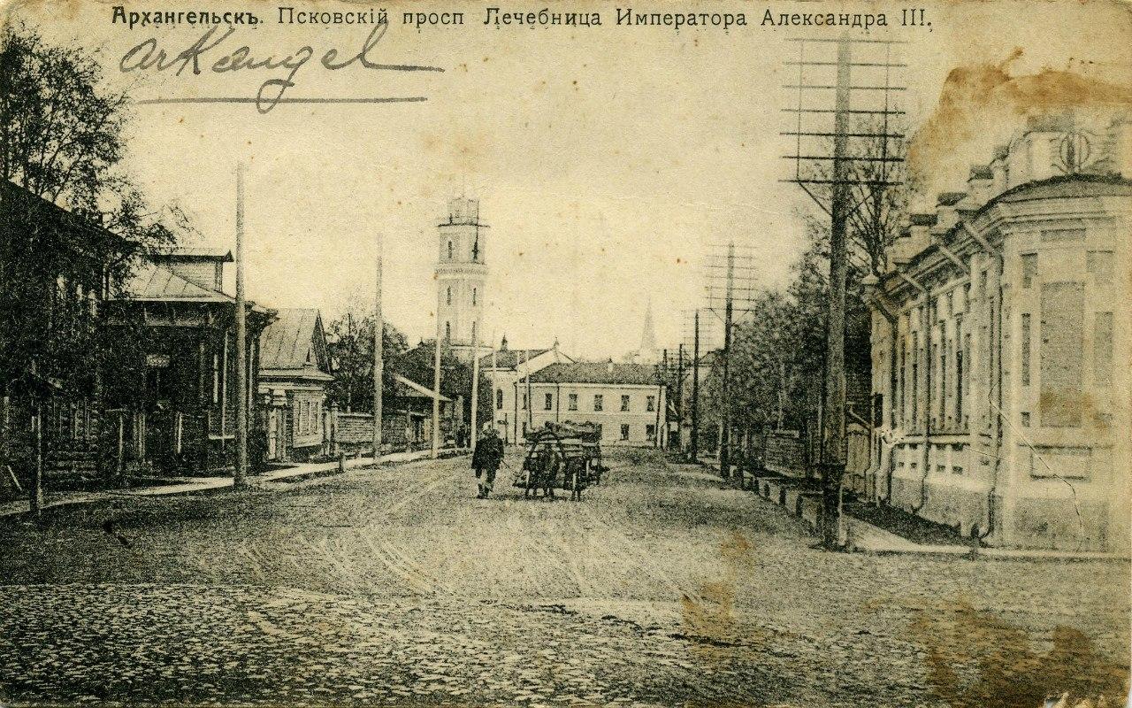 Народная лечебница имени императора Александра II на пересечении Псковского проспекта и Воскресенской улицы