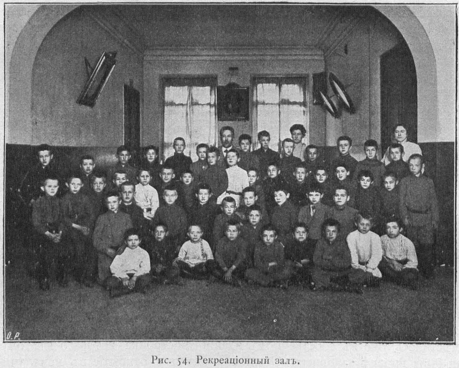 Рекреационный зал в Капцовском училище на 2-м этаже
