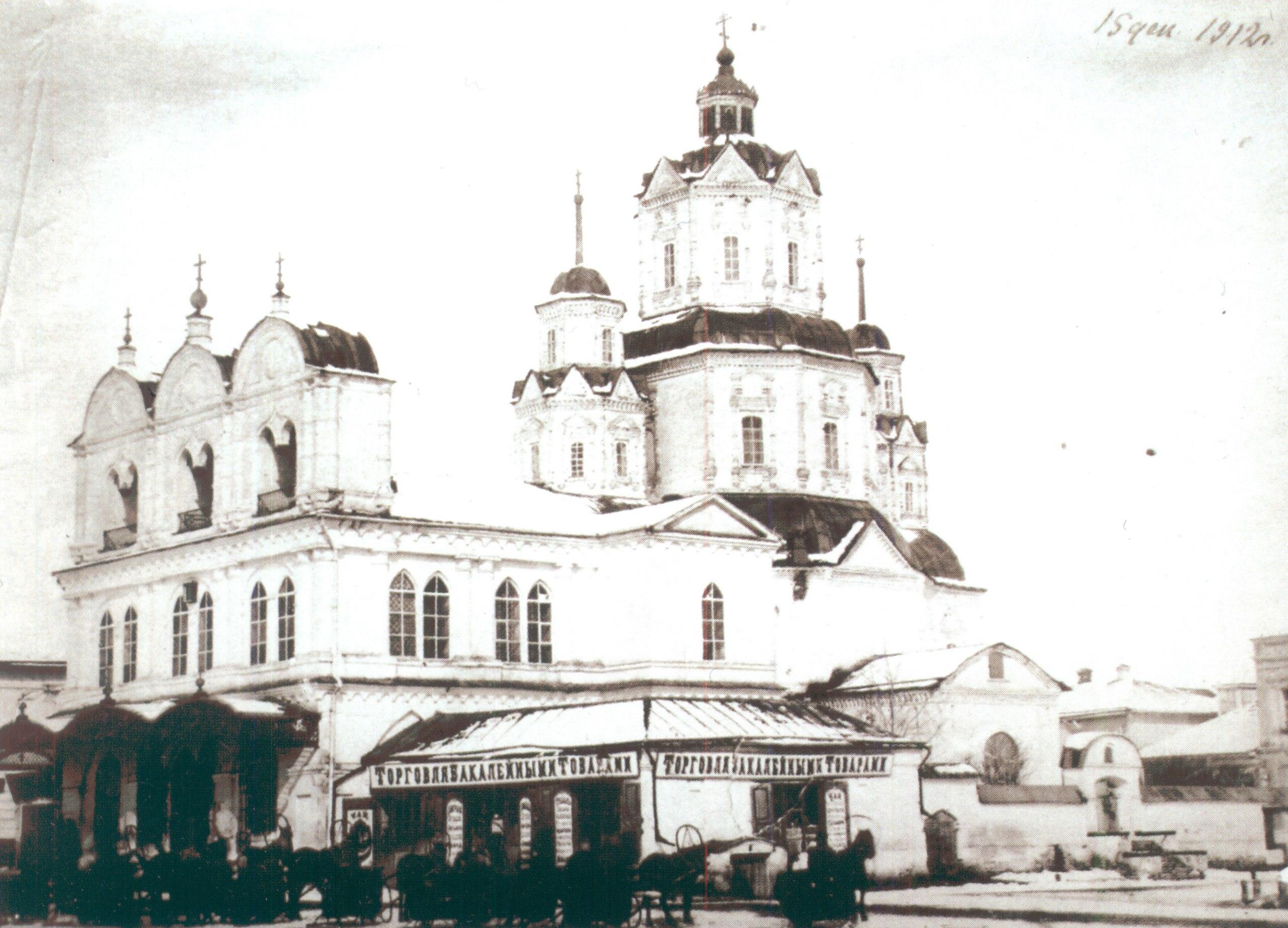 Старая Николаевская церковь на Николаевской площади