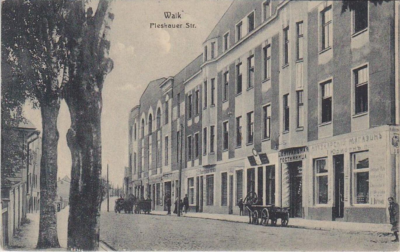Псковская улица. Центральная гостиница