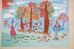 Московская Наталья (рук. Смирнова Ирина Андреевна) - Осенний парк