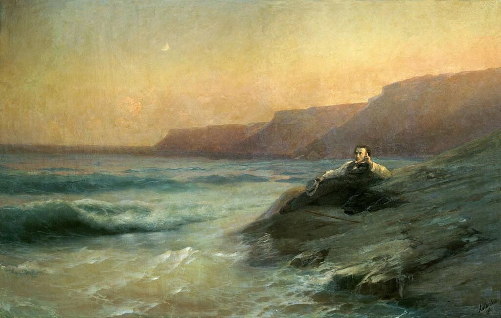 Живопись_Иван-Айвазовский_Пушкин-на-берегу-Чёрного-моря-1887.jpg
