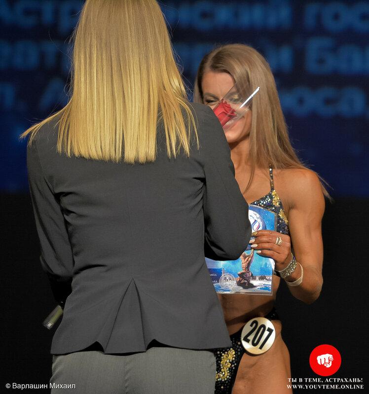 Категория: Бодифитнес 163см. Чемпионат России по бодибилдингу 2017