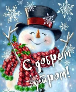 https://img-fotki.yandex.ru/get/878590/131884990.df/0_15ae40_6f47ff1d_M.jpg