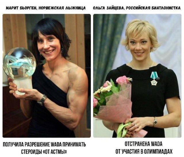 https://img-fotki.yandex.ru/get/878590/163146787.50d/0_1dfdb3_479a8b6b_orig.jpg