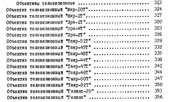 https://img-fotki.yandex.ru/get/878590/18405597.a7/0_17f7d5_62cbc4e9_XXL